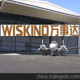 Hangar barato modular moderno barato de los aviones para la venta