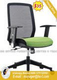현대 회전대 컴퓨터 직원 Worksation 교무실 의자 (HX-8N8212)