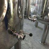 30.000L Gran calefacción depósito mezclador de acero inoxidable