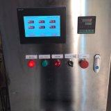 Diesel van de Wasmachine van de Wasmachine van diesel de Corpusculaire Superaudible van de Filter Blinde Corpusculaire Ultrasone Opheldering van de Filter