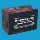 3年の保証自動電池12Vの蓄電池32ah