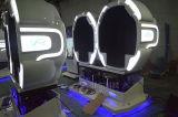 遊園地のための二重シートのVrの映画館9dのバーチャルリアリティ
