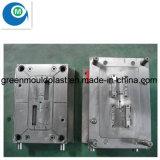 플라스틱 공기 냉각기 부속품 형 공장