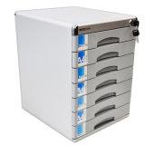 Grande capacidade de 7 gavetas de gabinete do arquivo de travamento de metal prateado