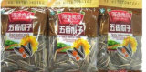 수직 양식 채우는 밀봉은 포장기 Dxd-720c를 뿌린다