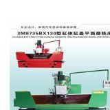 Поверхности крышки и корпуса цилиндра Grinding-Milling машины (3M9735B*130)
