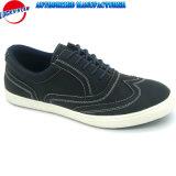 Комфорт и высокое качество обувь