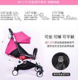 Heiße Verkäufe Yoya plus Baby Yoya Spaziergänger können angepasst werden