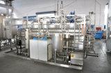 Bon prix de boire de jus de Traitement Automatique Machine de remplissage