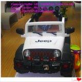 私達は電気おもちゃ車の/Modern車の子供に電気自動車を提供する