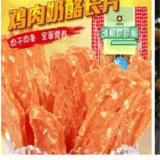 De natuurlijke Snacks van het Huisdier van de Spaanders van de Draai van de Kip Taaie