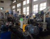 PP PE упаковочный мешок двойной этапе машины Granulation экструдера