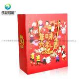 O saco de papel feito sob encomenda chinês o mais novo da impressão do presente do ano novo