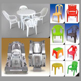 다채로운 디자인 플라스틱 의자 조형