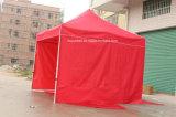 خارجيّة [50مّ] سداسيّة ألومنيوم يطوي خيمة 2016