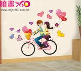 Grande parete domestica smontabile Sticker+852 97017906 del PVC