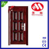 熱い販売の外面のための鋼鉄機密保護のドア