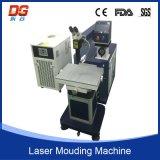 型のレーザ溶接装置の彫版機械(300W)
