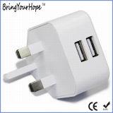 Заряжатель перемещения USB двойного порта Pin Великобритании (XH-UC-013S)