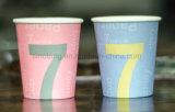 Impresión en color de un sólo recinto cómoda de las tazas de papel de Eco