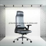 Офисной мебели шарнирного соединения кожи стул управленческого офиса задней части высоко