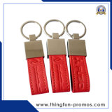 형식에 의하여 Keychain 주문을 받아서 만들어지는 선전용 가죽 금속 Keychain