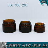 20g 30g 50g Amber Cosmetic Glass Face Cream Jar Emballage