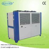 Refrigerador de água 2017 industrial de confiança