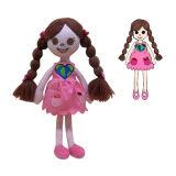 Specializzandosi sul rendere a prodotto del Manufactory del giocattolo della peluche bambola molto carina