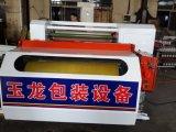 Super freies Band-aufschlitzende Maschine