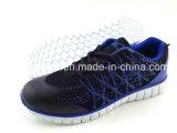 رجال الرياضة في أوقات الفراغ أحذية رياضية مع تخصيص (FFZJ112504)