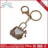 승진 선물을%s 수정같은 돌을%s 가진 금속 열쇠 고리