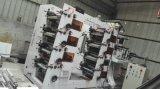 8つのカラーFlexographyの印字機