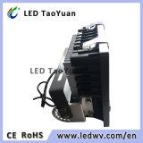 AC220Vの温室LEDは軽い380-840nm 200Wを育てる