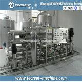 Proyecto de llavero para 3 en 1 planta de embotellamiento del agua mineral