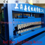 機械を形作る波形の鋼板ロール