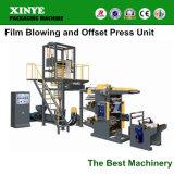 부푸는 필름 밀어남 기계 및 인쇄 기계장치