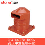 12kv 1600A Insulating Contact Box Epoxy Resin Insulator