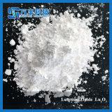 低価格の希土類Lu2o3 99.999%ルテチウムの酸化物