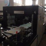 Machine à fabriquer des sacs plats non tissés multi-fonctions Supermarché Zxl-D700