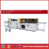 Machine à emballer semi-automatique de mastic de colmatage de rétrécissement pour le livre d'exercice (5545H)