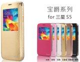 Diamante Leather Reversible Cover per Samsung Galaxy S4/S5/S6/Note3/4