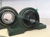 Fkd/Hhb rodamiento de chumacera/Insertar el rodamiento (UC204)