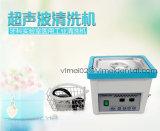 Zahnmedizinisches Digital-Großhandelsultraschallreinigungsmittel für Schmucksache-Gebiss 5L