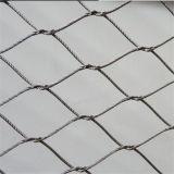 Высокотехнологичный корпус из нержавеющей стали ручного ткачества X-обычно кабель сетка