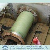 La norma ISO FRP GRP Tubo de elevación