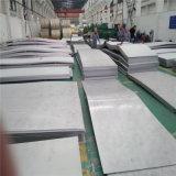 極度のデュプレックスステンレス鋼の版2205 2507