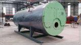 La Cina ha reso a 4t l'olio industriale caldaia a vapore a gas con alta efficienza e pressione bassa