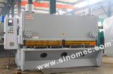 Автомат для резки QC11k-16X3200 металла