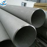 Tubo di acciaio senza giunte eccellente tubo/2205 2507 dell'acciaio inossidabile del duplex 904L